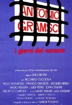 Antonio Gramsci I giorni del carcere